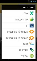 Screenshot of Bus RealTime מתי האוטובוס הבא
