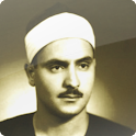القرآن الكريم - صديق المنشاوي icon