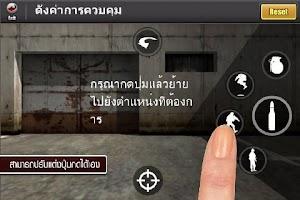 Screenshot of SPECIAL FORCE NET