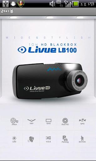 라이뷰 LIVUE - LB100