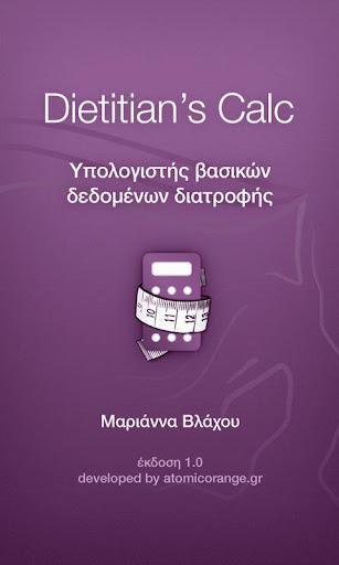 Dietitian's Calc Greek