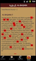 Screenshot of TheQuran.com