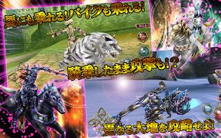 Screenshot of RPG Ellicia Online