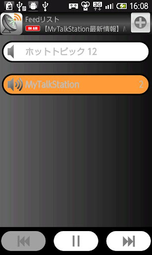 MyTalkStation (こうたろう)