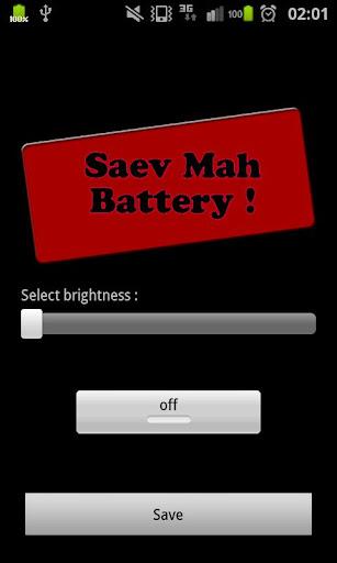 Saev Mah Battery Donate