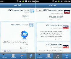 Screenshot of Lebanon News اخبار لبنان
