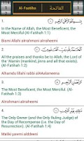 Screenshot of The Noble Qur'an - القرآن