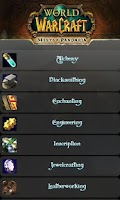 Screenshot of WoW Guide: Professions