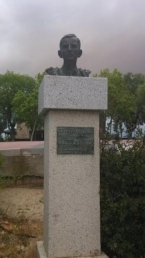 El Serranito