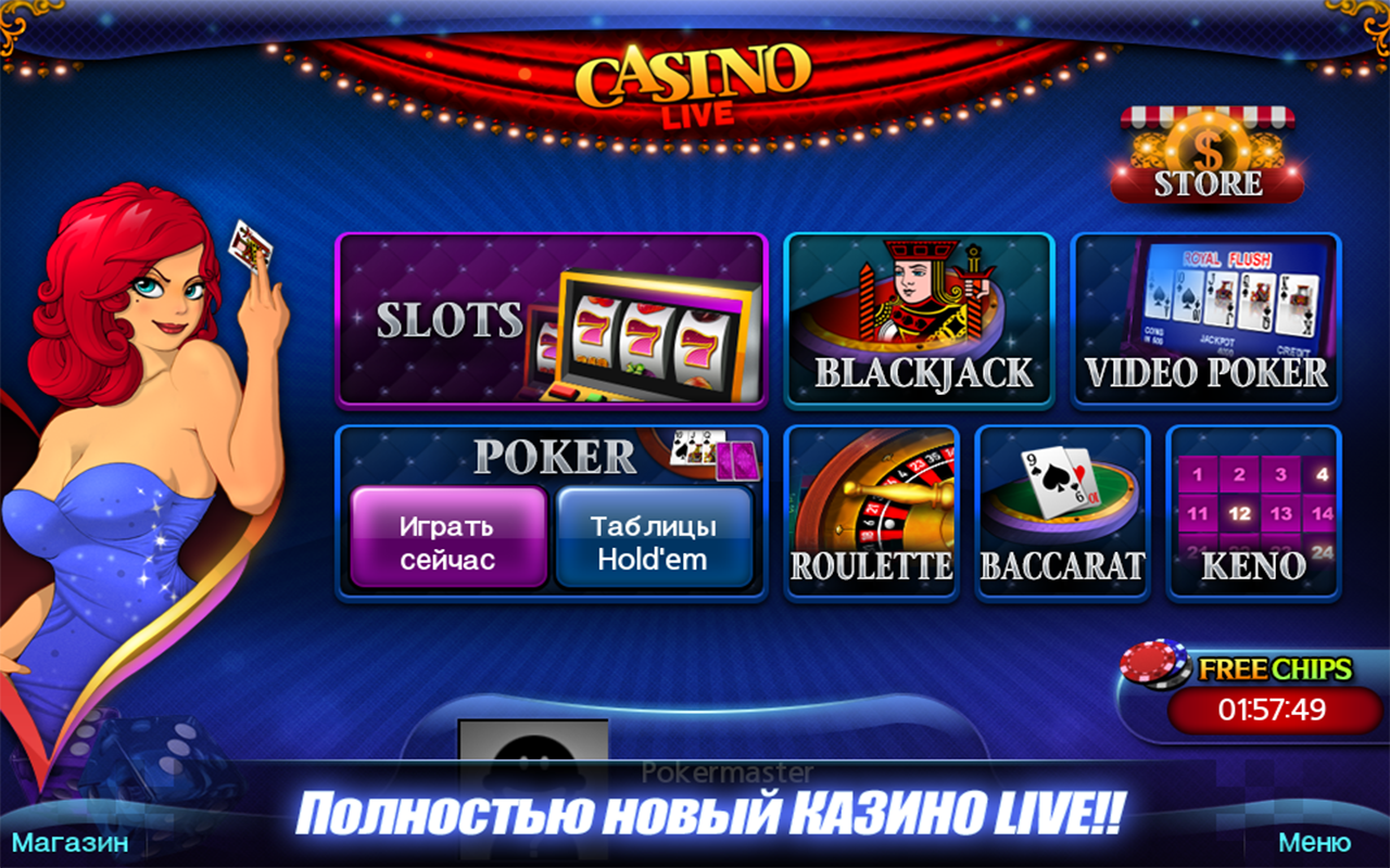 Slots casino games poker download whale in gambling