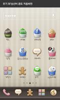 Screenshot of 우기 성선비 dodol launcher font