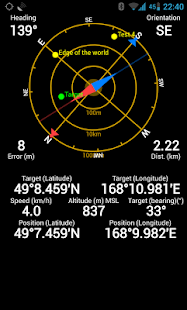GPS Status PRO - (legacy key) Screenshot