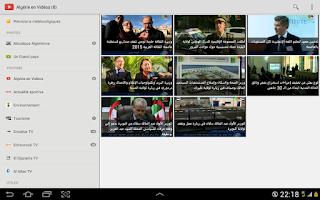 Screenshot of DzAllNews