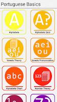 Screenshot of Learn Portuguese for Beginners