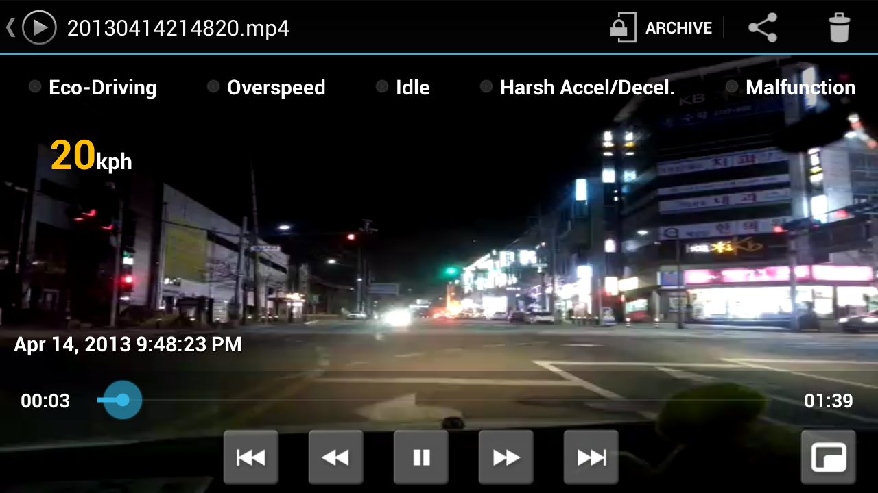 CaroO Pro (Dashcam & OBD) Screenshot 4