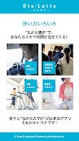 Screenshot of 読まなくていいニュースアプリ オトラテ/音声読み上げラジオ