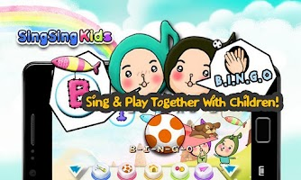 Screenshot of SingSing Kids HD FREE