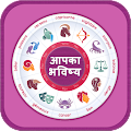 Download Janiye Aapka Bhavishya APK for Android Kitkat