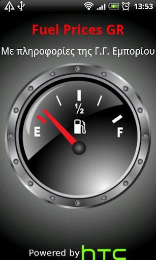 FuelPrices GR