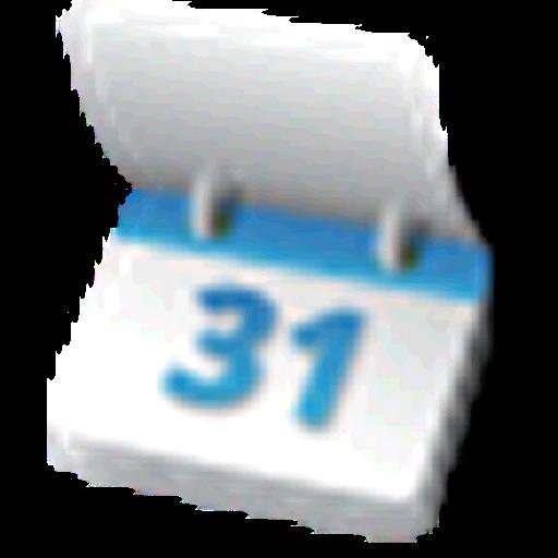 HK Kalender LOGO-APP點子
