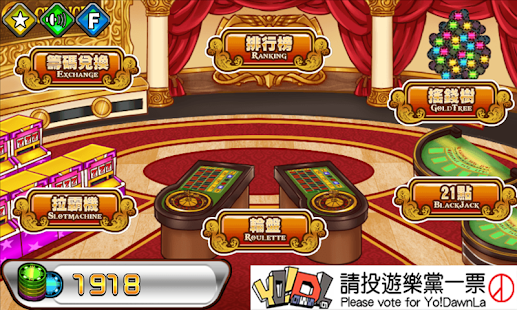 Download casino tycoon