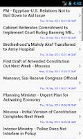 Screenshot of Egypt News