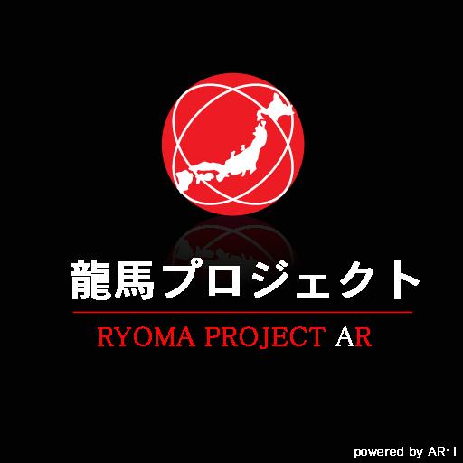 龍馬プロジェクト 娛樂 App LOGO-硬是要APP