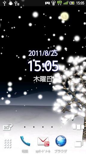 雪の降る夜【3D】ライブ壁紙