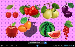Screenshot of Для детей Соображалка