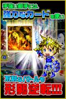 Screenshot of 大乱闘UTOPIA2|無料登録不要アバター対戦バトルV2.0