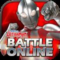 Free Ultraman Battle Online APK for Windows 8