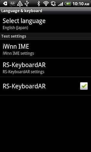RS-KeyboardAR