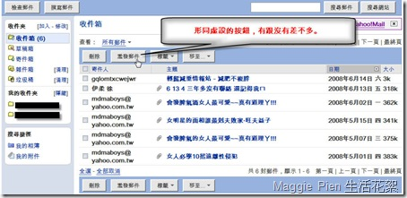 LXON-Gmail-0001