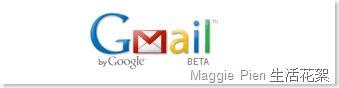 LXON-Gmail-0005