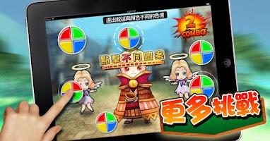 Screenshot of 王國小學堂:天天Q翻天