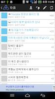 Screenshot of 롤즈 - 최고의 전적검색 앱