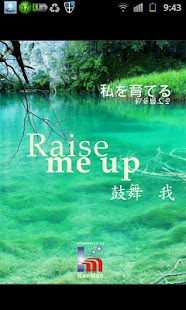 Raise me up (Deutsch) - screenshot