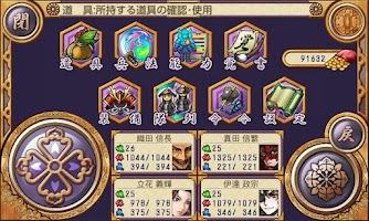 Screenshot of RPG Warlord Revival
