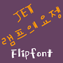 JETlamp Korean FlipFont icon