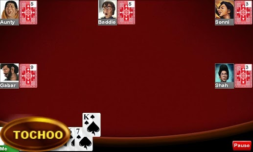 Bhabhi Card Game Free - screenshot