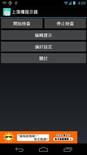 休閒木屋影片 - 首頁 - 電腦王阿達的3C胡言亂語