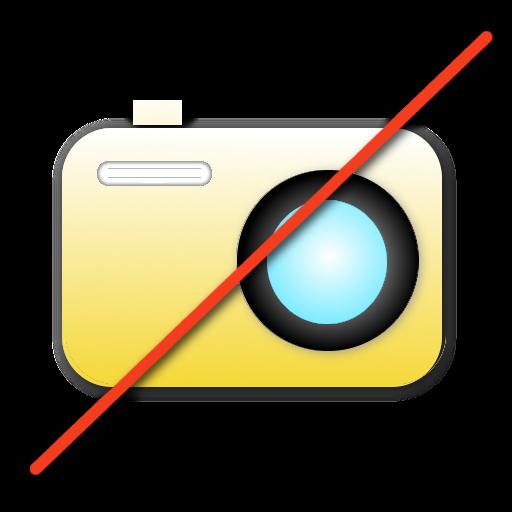 工具のカメラを無効させるApp LOGO-記事Game