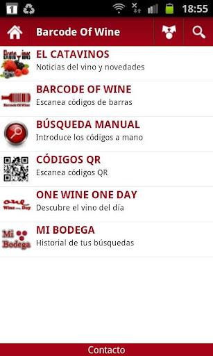 玩生活App|條碼酒免費|APP試玩