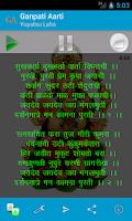 Screenshot of Ganpati Aarti
