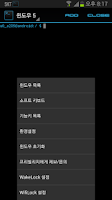 Screenshot of Privilege Terminal