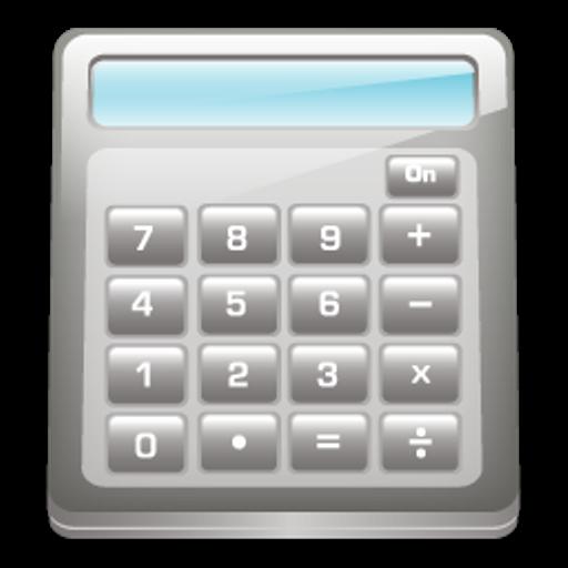 个税计算器(中国) LOGO-APP點子