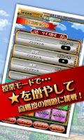 Screenshot of クイズマジックアカデミーSP