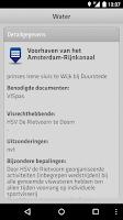 Screenshot of VISplanner