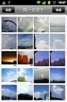 Screenshot of Photo + (gallery)