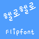 M_HelloHello™ Korean Flipfont